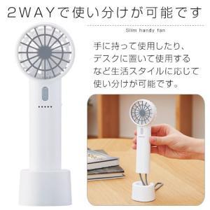 ハンディファン 扇風機 コンパクト アロマ モバイルバッテリー USB ストラップ 卓上 充電式 5段階 強力 暑さ対策グッズ おしゃれ|kaguya|07