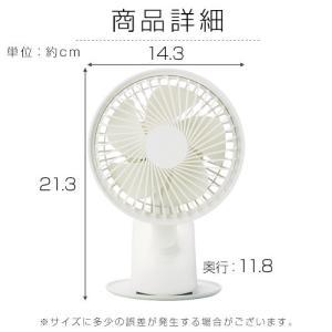 クリップファン 扇風機 小型扇風機 モバイルバッテリー USB クリップ 卓上 車 充電式 LED 手動 首振り 360 回転 おしゃれ kaguya 02