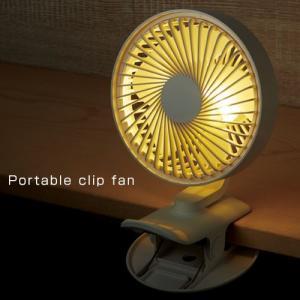 クリップファン 扇風機 小型扇風機 モバイルバッテリー USB クリップ 卓上 車 充電式 LED 手動 首振り 360 回転 おしゃれ kaguya 11