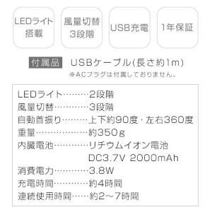クリップファン 扇風機 小型扇風機 モバイルバッテリー USB クリップ 卓上 車 充電式 LED 手動 首振り 360 回転 おしゃれ kaguya 03