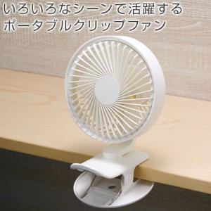 クリップファン 扇風機 小型扇風機 モバイルバッテリー USB クリップ 卓上 車 充電式 LED 手動 首振り 360 回転 おしゃれ kaguya 04