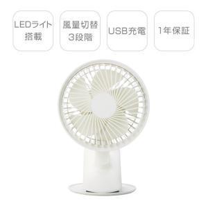 クリップファン 扇風機 小型扇風機 モバイルバッテリー USB クリップ 卓上 車 充電式 LED 手動 首振り 360 回転 おしゃれ kaguya 05