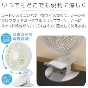 クリップファン 扇風機 小型扇風機 モバイルバッテリー USB クリップ 卓上 車 充電式 LED 手動 首振り 360 回転 おしゃれ kaguya 06