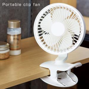 クリップファン 扇風機 小型扇風機 モバイルバッテリー USB クリップ 卓上 車 充電式 LED 手動 首振り 360 回転 おしゃれ kaguya 07