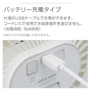 クリップファン 扇風機 小型扇風機 モバイルバッテリー USB クリップ 卓上 車 充電式 LED 手動 首振り 360 回転 おしゃれ kaguya 10