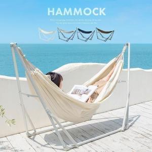ハンモック 自立式ハンモック 自立式 2段階幅調節 収納袋付き 折りたたみ コンパクト 持ち運び 綿100% 布 室内 屋外 アウトドア グランピング|ゲキカグ PayPayモール店