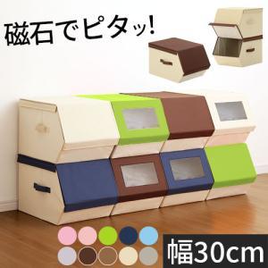 家具セレクトショップ ゲキカグはお得なセールも盛りだくさん♪  積み重ねて使える布製の収納ボックスで...