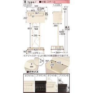 郵便ポスト スタンドタイプ 大容量 おしゃれ 家庭用 屋外用 スチール 置き型 郵便受け 玄関 エントランス 投函口 大きい 広い 新聞 安定感|kaguya|05