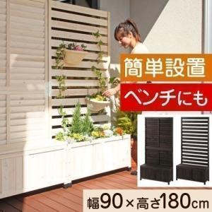 家具セレクトショップ ゲキカグはお得なセールも盛りだくさん♪  目隠しや日除けに、視線を遮るルーバー...