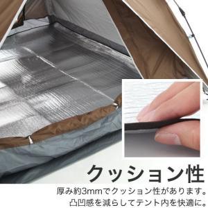 レジャーシート 195×195大きい テント マット キャンプ用品 アウトドア おしゃれ 厚手 フェス 遠足 ピクニック シート おすすめ 人気 アルミマット|kaguya|05