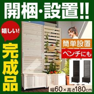 家具セレクトショップ ゲキカグはお得なセールも盛りだくさん♪  すぐに使える完成品♪お部屋までの搬入...