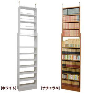 本棚 CDラック DVDラック 地震対策家具 つっぱり棒 転倒防止|kaguya