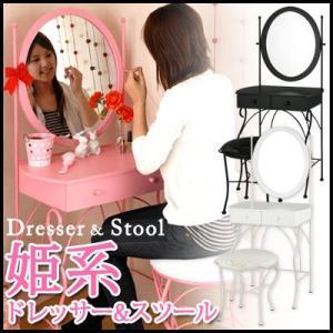 ドレッサー 白 姫系 鏡 お姫様 姫系 鏡台 化粧台 ミラー おしゃれ 収納 コンパクト かわいい 椅子付き メイク収納 化粧品収納 メイクBOX 人気の写真
