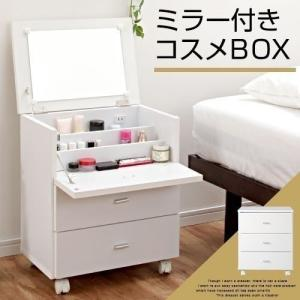 メイクボックス 鏡付き コスメボックス 鏡 メイクBOX コ...