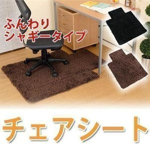 チェアマット チェアシート フロアシート フロアマット リビングマット キッチンマット キッチン ラグ 傷防止 滑り止め フローリング 床|kaguya