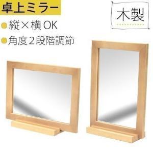 家具セレクトショップ ゲキカグはお得なセールも盛りだくさん♪  角度が2段階で調節でき、さらに縦、横...