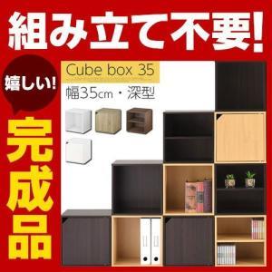 【完成品】カラーボックス 収納 人気 木製ラック 収納ラック...