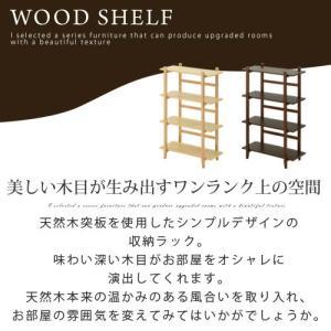 ラック 多目的ラック フリーラック 木製 4段 オープンラック 天然木 収納ラック ディスプレイラック リビング|kaguya|05