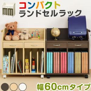 サイドテーブル おしゃれ 木製 キャスター 北欧 サイドワゴ...