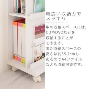 雑誌 本棚 収納 インテリア マガジンラック マガジンスタンド オープン おしゃれ 木製 スリム|kaguya|12
