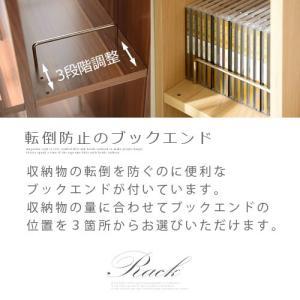 雑誌 本棚 収納 インテリア マガジンラック マガジンスタンド オープン おしゃれ 木製 スリム|kaguya|13