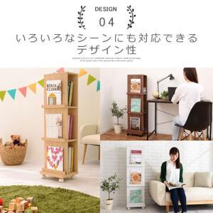 雑誌 本棚 収納 インテリア マガジンラック マガジンスタンド オープン おしゃれ 木製 スリム kaguya 16