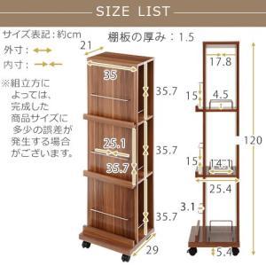雑誌 本棚 収納 インテリア マガジンラック マガジンスタンド オープン おしゃれ 木製 スリム kaguya 03