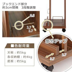 雑誌 本棚 収納 インテリア マガジンラック マガジンスタンド オープン おしゃれ 木製 スリム kaguya 04