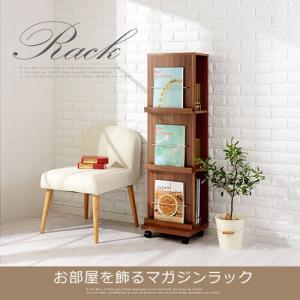 雑誌 本棚 収納 インテリア マガジンラック マガジンスタンド オープン おしゃれ 木製 スリム|kaguya|05