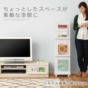 雑誌 本棚 収納 インテリア マガジンラック マガジンスタンド オープン おしゃれ 木製 スリム|kaguya|07