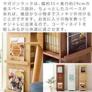 雑誌 本棚 収納 インテリア マガジンラック マガジンスタンド オープン おしゃれ 木製 スリム|kaguya|08