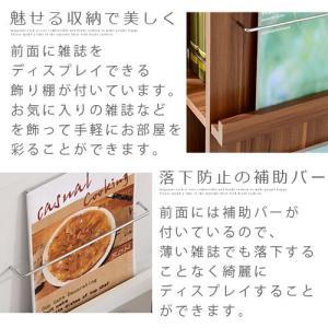 雑誌 本棚 収納 インテリア マガジンラック マガジンスタンド オープン おしゃれ 木製 スリム|kaguya|10