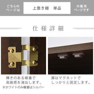 フリーラック 上置き 整理 扉付き 収納棚 タンス ロッカー 木製ラック 壁面収納 つっぱり棚 スリム おしゃれ|kaguya|11