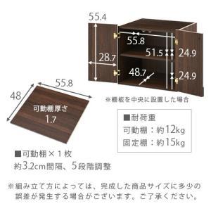 フリーラック 上置き 整理 扉付き 収納棚 タンス ロッカー 木製ラック 壁面収納 つっぱり棚 スリム おしゃれ|kaguya|04