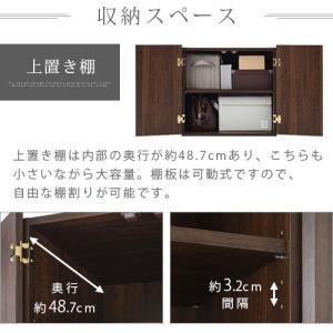 フリーラック 上置き 整理 扉付き 収納棚 タンス ロッカー 木製ラック 壁面収納 つっぱり棚 スリム おしゃれ|kaguya|10