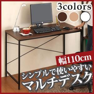 デスク パソコンデスク PCデスク 幅110 奥行55 勉強机 書斎机 事務机 ワイドデスク|kaguya