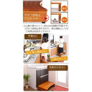 踏み台 木製 玄関 ステップ 昇降 玄関台 天然木 幅60cm|kaguya|04