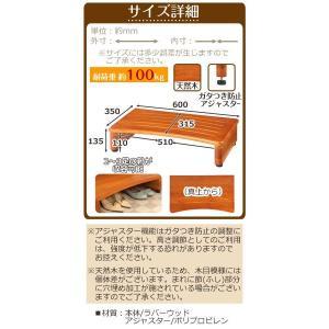 踏み台 木製 玄関 ステップ 昇降 玄関台 天然木 幅60cm|kaguya|05