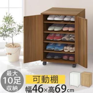 家具セレクトショップ ゲキカグはお得なセールも盛りだくさん♪  ワンプッシュで簡単開閉、キャスター付...
