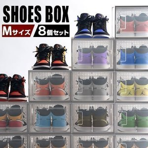 シューズボックス シューズラック 靴箱 靴収納 おしゃれ 靴入れ 収納ケース クリアケース 箱型 棚...