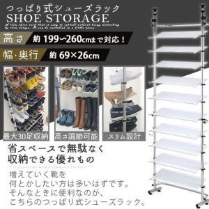 シューズラック ラック スチール 玄関収納 靴 下駄箱 靴箱 省スペース 薄型 壁面収納 スリム|kaguya|02