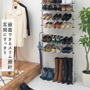 シューズラック ラック スチール 玄関収納 靴 下駄箱 靴箱 省スペース 薄型 壁面収納 スリム|kaguya|03
