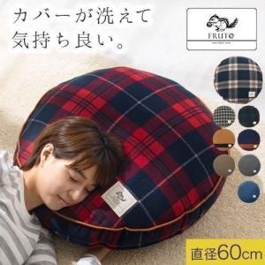 円座クッション 大きい 腰 カバー おしゃれ おすすめ 北欧 丸型 座布団 枕 授乳クッション 寝具 椅子 座イス ふわふわ 柔らかい 人気 高さ|kaguya