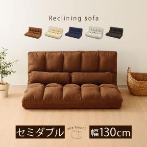ソファベッド セミダブル リクライニング ソファーベット マットレス ローソファ 折りたたみソファ クッション付きの写真