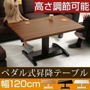 昇降式テーブル 120 昇降テーブル ダイニング テーブル 脚 高さ調節 伸縮 白 ホワイト|kaguya