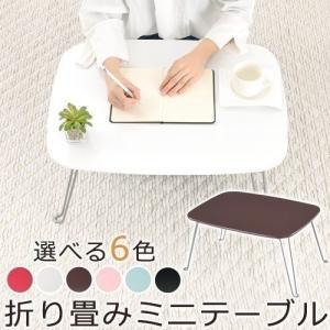 フリーデスク フリーテーブル カラーテーブル 折りたたみ 長方形 おしゃれ コンパクト 卓袱台 ロータイプ ローテーブル ローデスク 省スペース 軽量|kaguya