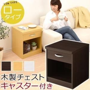 チェスト ナイトテーブル 木製 サイドテーブル ベッドサイドテーブル キャビネット 収納 CD収納 DVD収納 CDラック DVDラック チェスと|kaguya