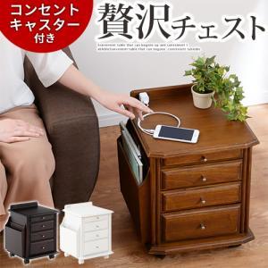 サイドテーブル 木製 ソファ ベッド ナイトテーブル 木製 サイドチェスト 北欧 寝室収納 モダン ラック 省スペース リビング ダイニング キャスター付|kaguya