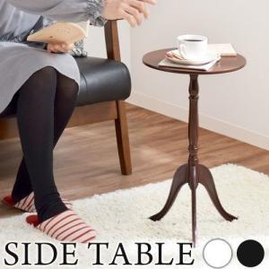 サイドテーブル ベッドサイドテーブル ソファーサイドテーブル...