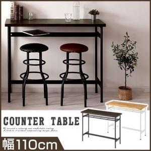 カウンターテーブル 天然木 ハイテーブル 長方形 長机 ハイカウンター 無垢 棚付きテーブル リビング ダイニング おしゃれ|kaguya